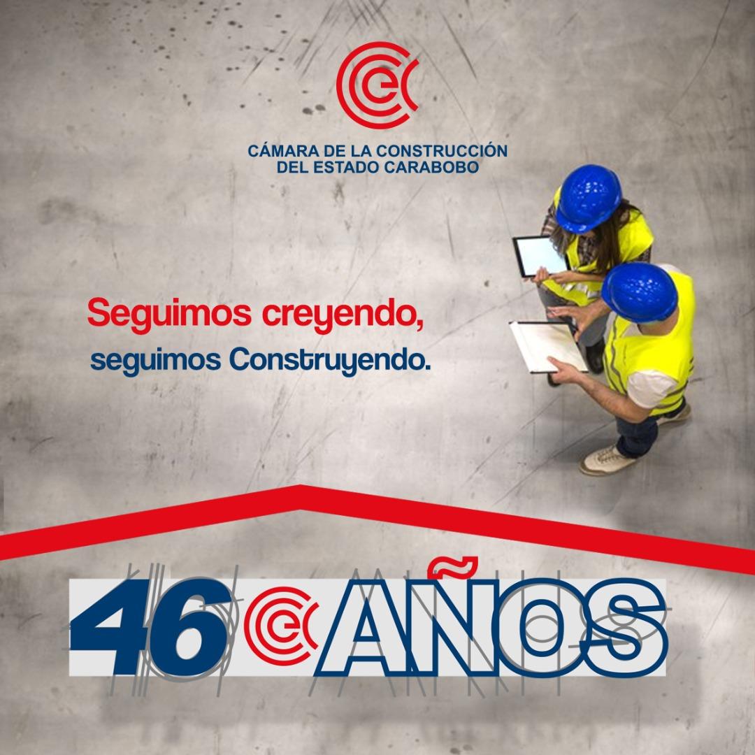 Capemiac